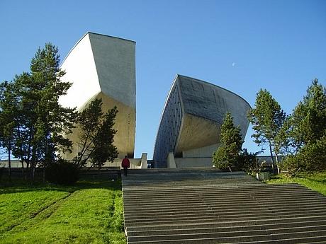 Banská Bystrica, Múzeum SNP