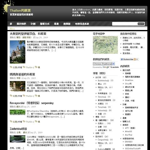misovic.net preložené do Čínskeho jazyka (traditional, Taiwan)