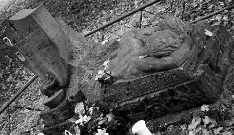 pamätník Karvaša - Blahovca, Vrútky