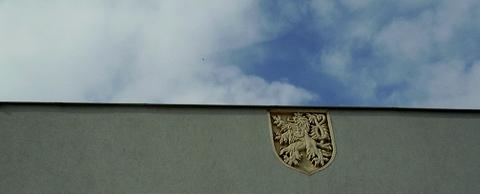 Pôvodný znak prvorepublikovej ČSR
